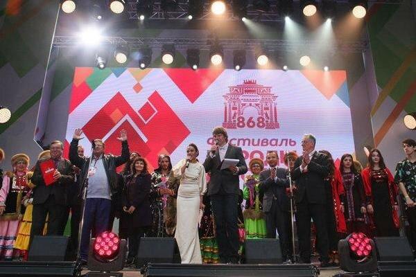 Москвак, День города, сербы