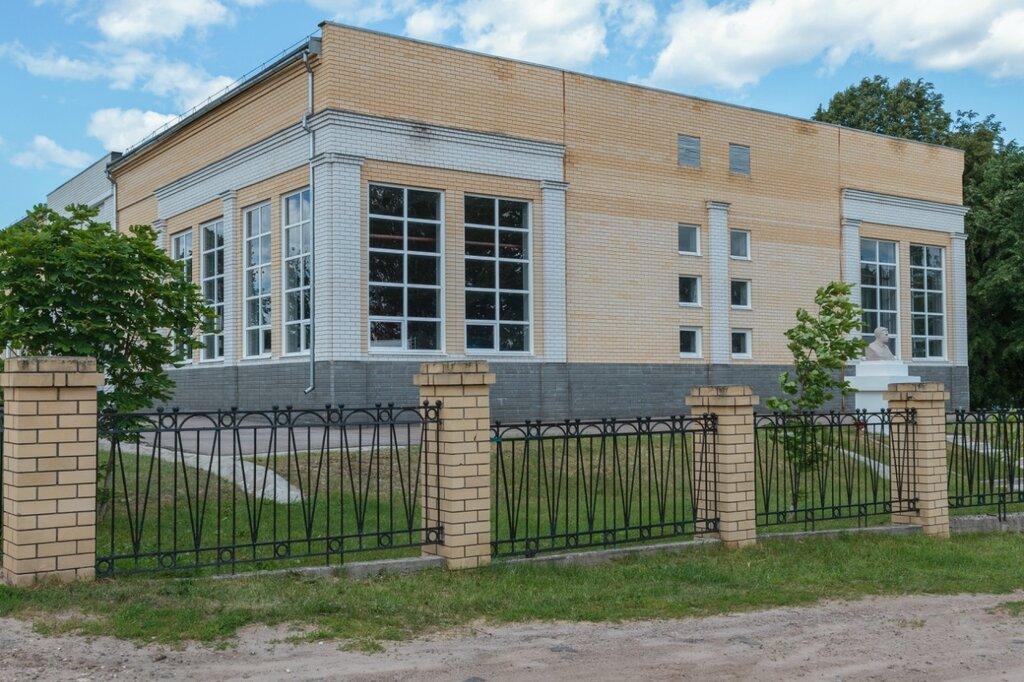 Музей Чкалова, Чкаловск