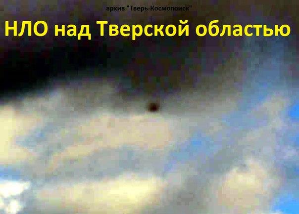 Аномальные зоны Тверской области