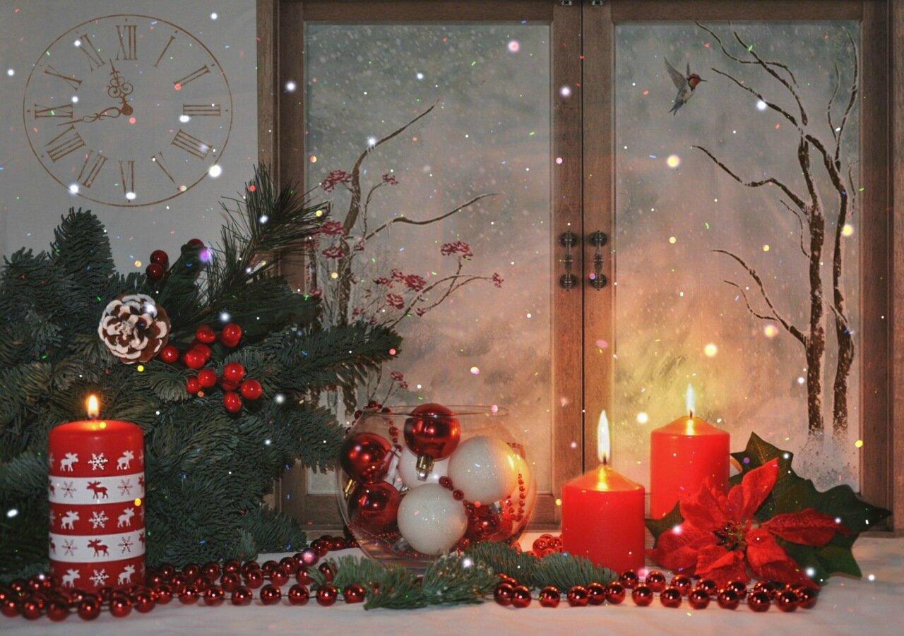 Новый год стучится в двери...