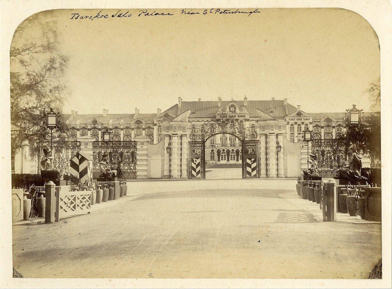 Дворец. 1860-е