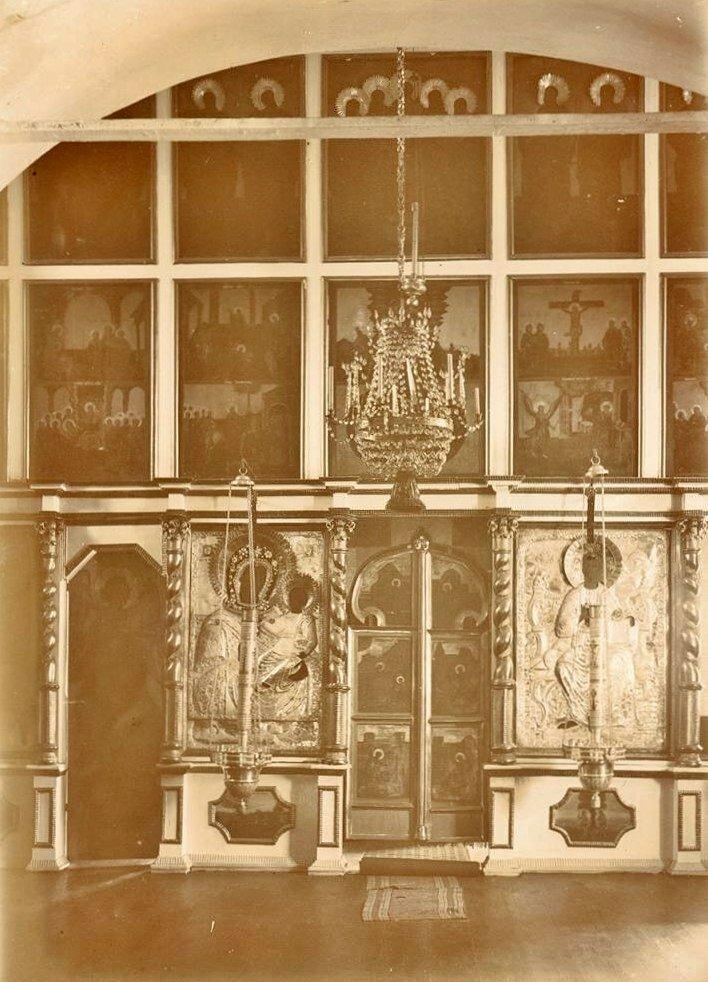 Церковь Св. Мины. Средняя часть иконостаса. 1901