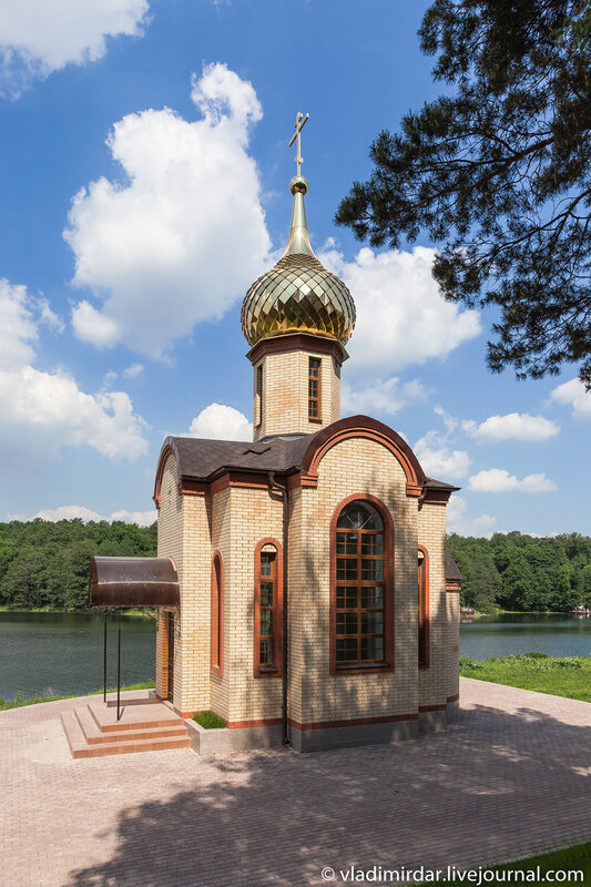 Часовня во имя преподобного Сергия игумена Радонежского