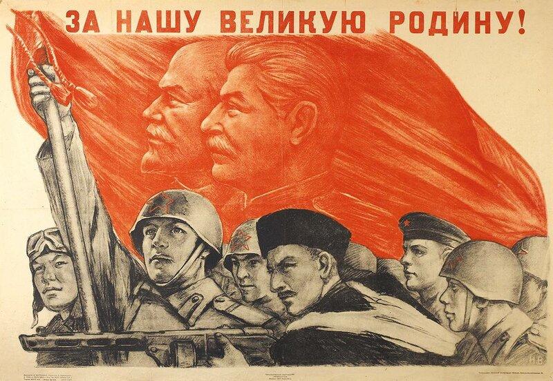 дружба народов СССР, дружба народов