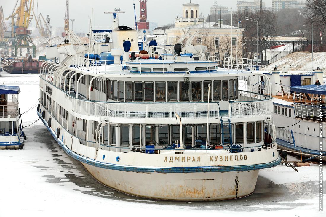 теплоход Адмирал Кузнецов зимой 2014 - 2015 года у первого причала Северного речного вокзала Москвы