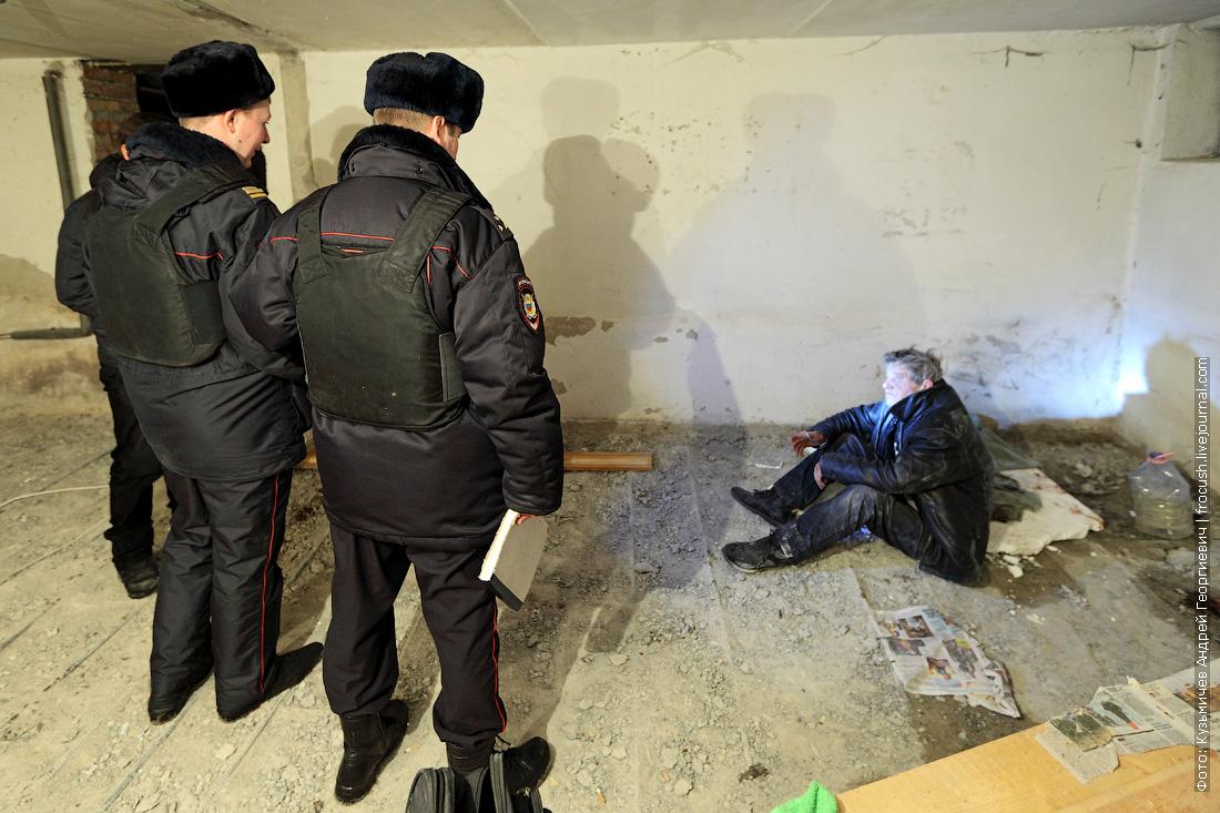 полиция ППС