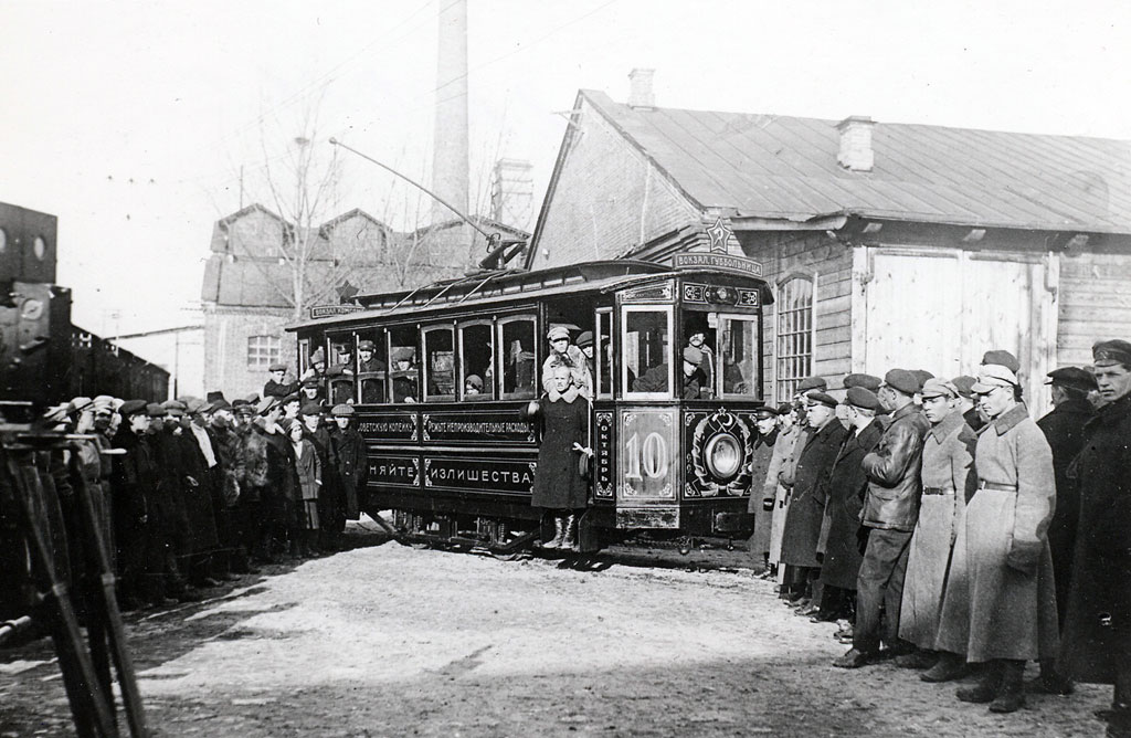 Painted festive tram at the 10th anniversary of the revolution in Oryol, Nov. 6th 1927.jpg