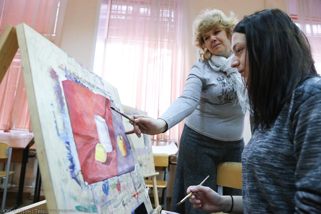 Тверской промышленно экономический колледж