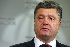 Донецкая и Луганская области могут получить особый статус