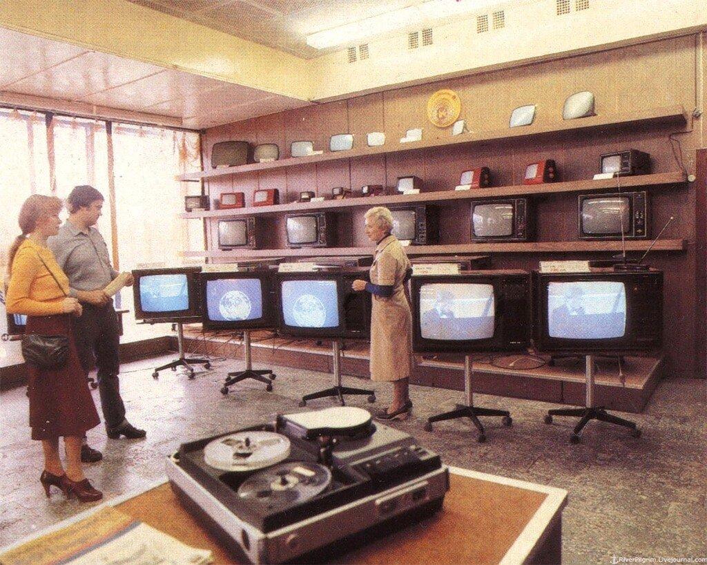 1985 Далеко за пределами Новгорода известны телевизоры 'Садко.jpg