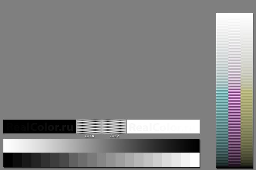 калибровочная картинка для монитора что вокзал