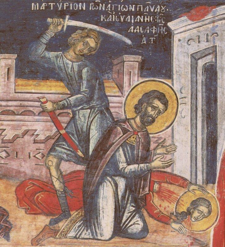 Мученичество Святых Павла и Иулиании. Греческая фреска.