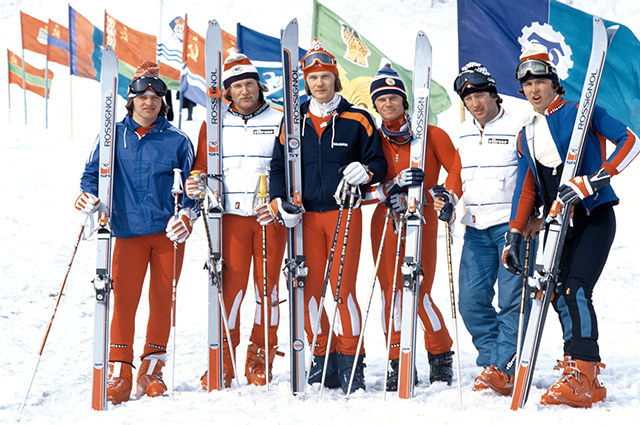 Combined team of the USSR of 1979 of a u/ski