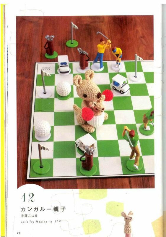 Японский журнал со схемами вязания игрушек
