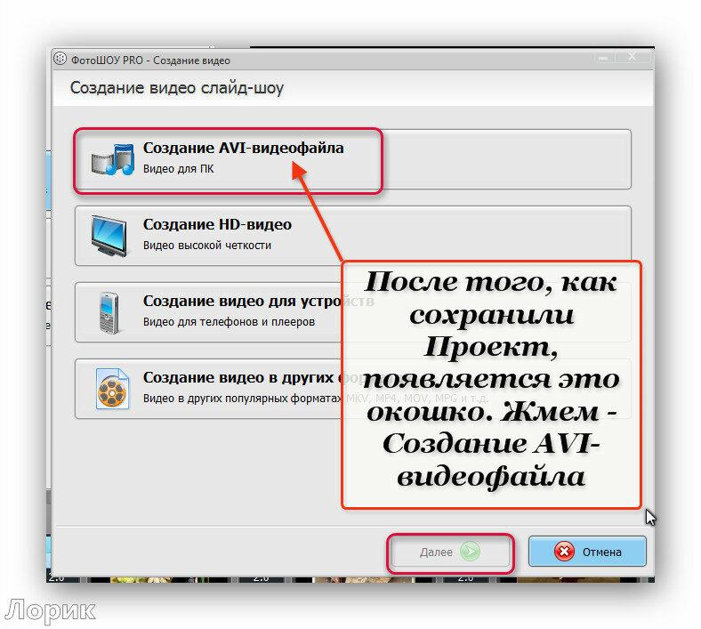Русском полная на фотошоу языке версия программа