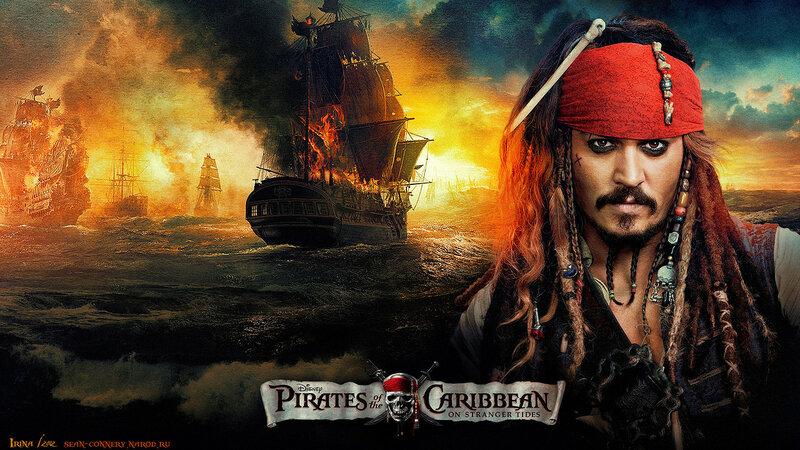 Обои: «Пираты Карибского моря. На странных берегах»