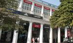 Отель Корус, Нью-Дели