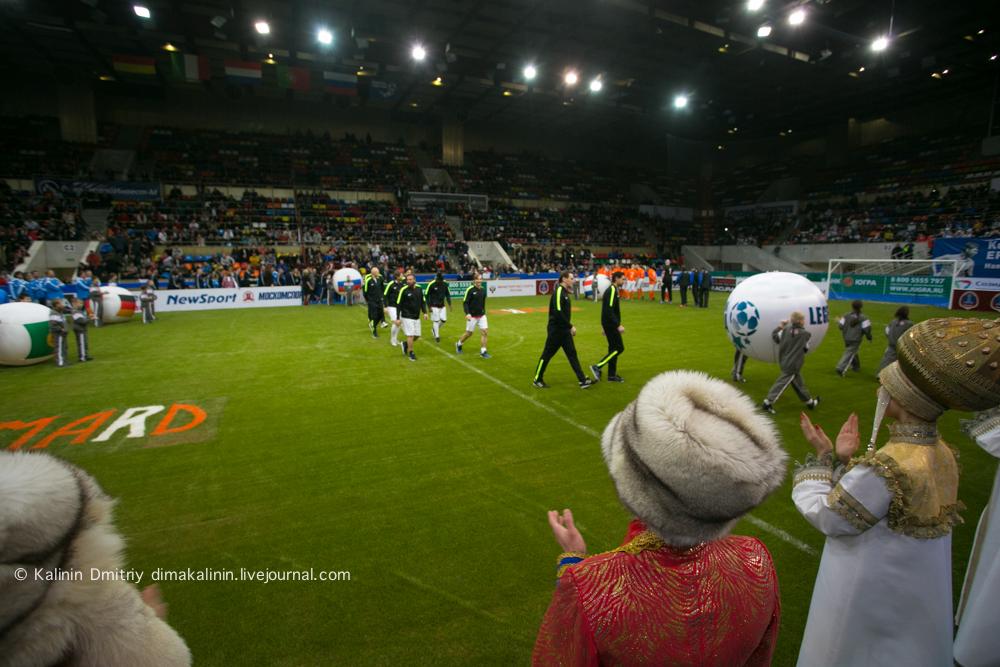 14 февраля, Москва, Лужники, Международный футбольный турнир «Кубок легенд» имени Константина Еременко