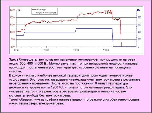 https://img-fotki.yandex.ru/get/15547/223316543.25/0_18bd38_d2d360e8_L