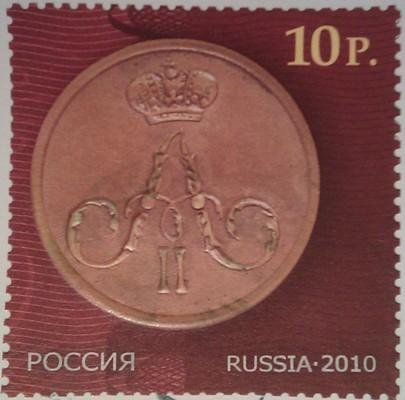 2010 банк россии монета 10