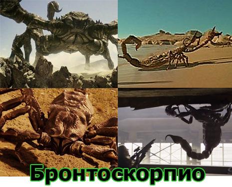 Самые большие животные в мире, существовавшие на земле (фото 3)