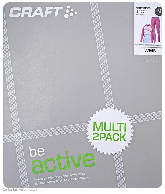 craft-active-multi-colour-термобелье-отзыв.jpg