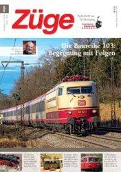 Журнал Zuge №2 2014