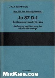 Книга Ju-87 D-1 Wa D. Luft T 2087 D-1 Wa Bedienungsvorschriftt