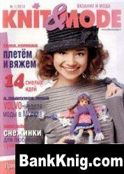 Журнал Knit & Mode № 1 2010 г. djvu 5Мб