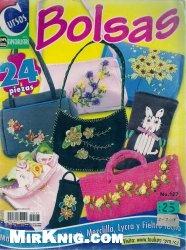 Журнал Cursos de los Especialistas Bolsas №127 2008