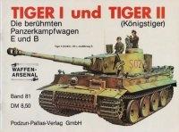 Книга Tiger I Und Tiger II.
