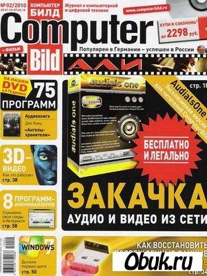 Журнал Computer Bild №2 (январь-февраль 2010)