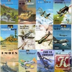 Книга Собрание масштабных моделей от ModelCard за 1990-1996 гг.
