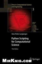 Книга Python Scripting for Computational Science