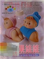 Книга candy_sock_dolls. Куклы из кологоток