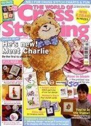 Журнал The world of cross stitching № 122