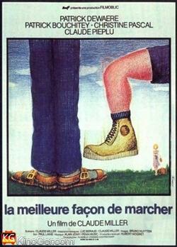 Unser Weg ist der beste (1976)
