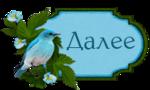 https://img-fotki.yandex.ru/get/15547/39663434.78c/0_a46a3_23039cb2_S.png