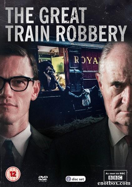 Великое ограбление поезда / The Great Train Robbery (1 сезон/2013/BDRip/HDRip)