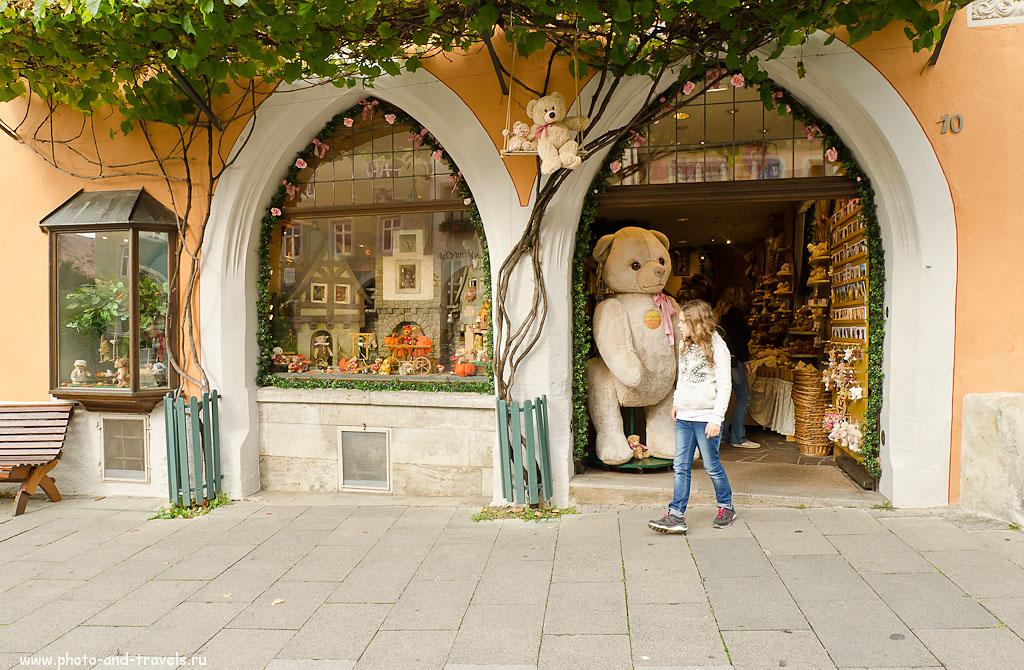 21. Маша и Медведь. Отзывы туристов о путешествии по Германии на машине. Сказочный городок Ротенбург-на-Таубере.