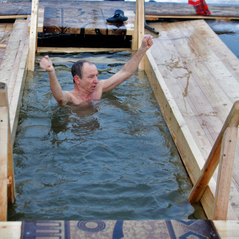 Крещенские купания 2017г