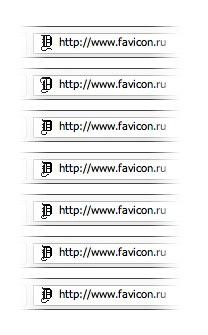 Фавикон моего сайта