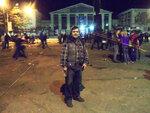 День города 2015