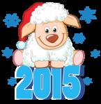Transparent_2015_Sheep_PNG_Clipart.png