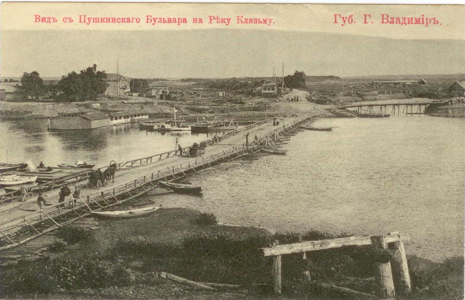 Вид с Пушкинского бульвара на реку Клязьму