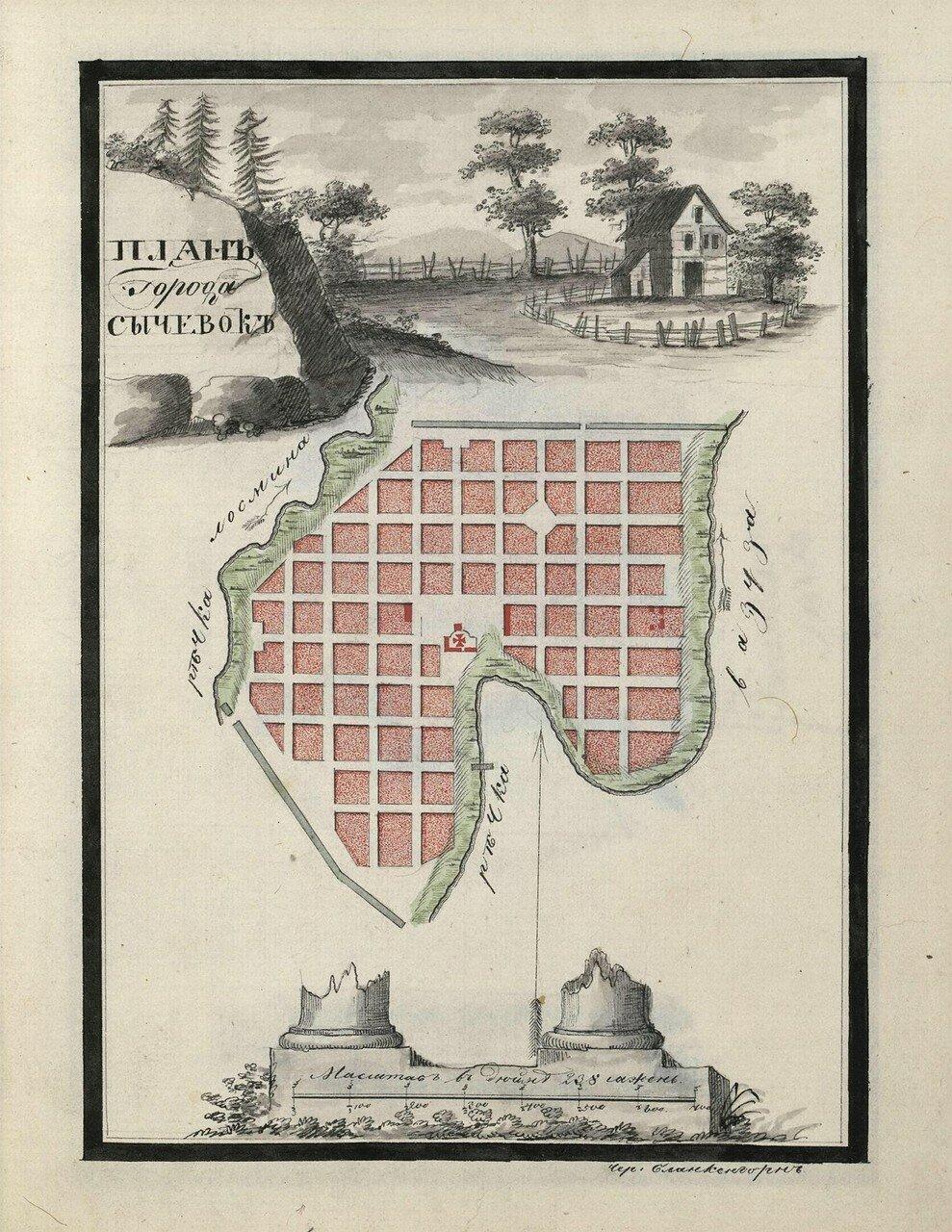 План города Сычевок