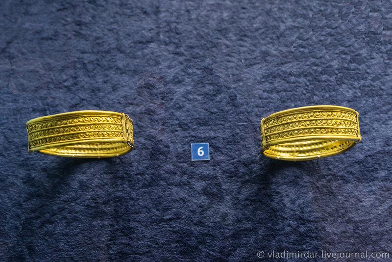 Браслеты пластинчатые со сканным орнаментом. I в. до н.э