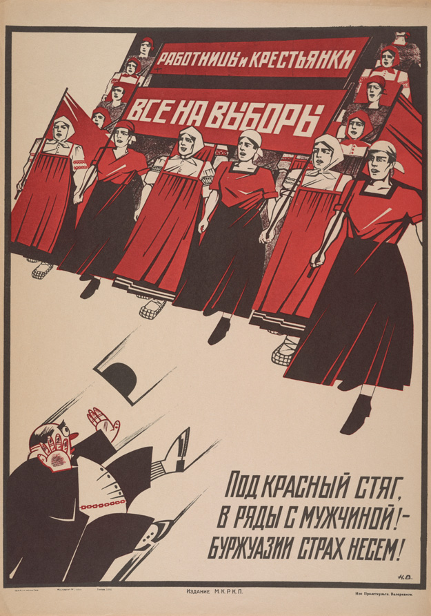 Peasant and working women - all to the elections! Under the red banner, side by side with men, we are bringing fear to the bourgeoisie!, 1920s.jpg