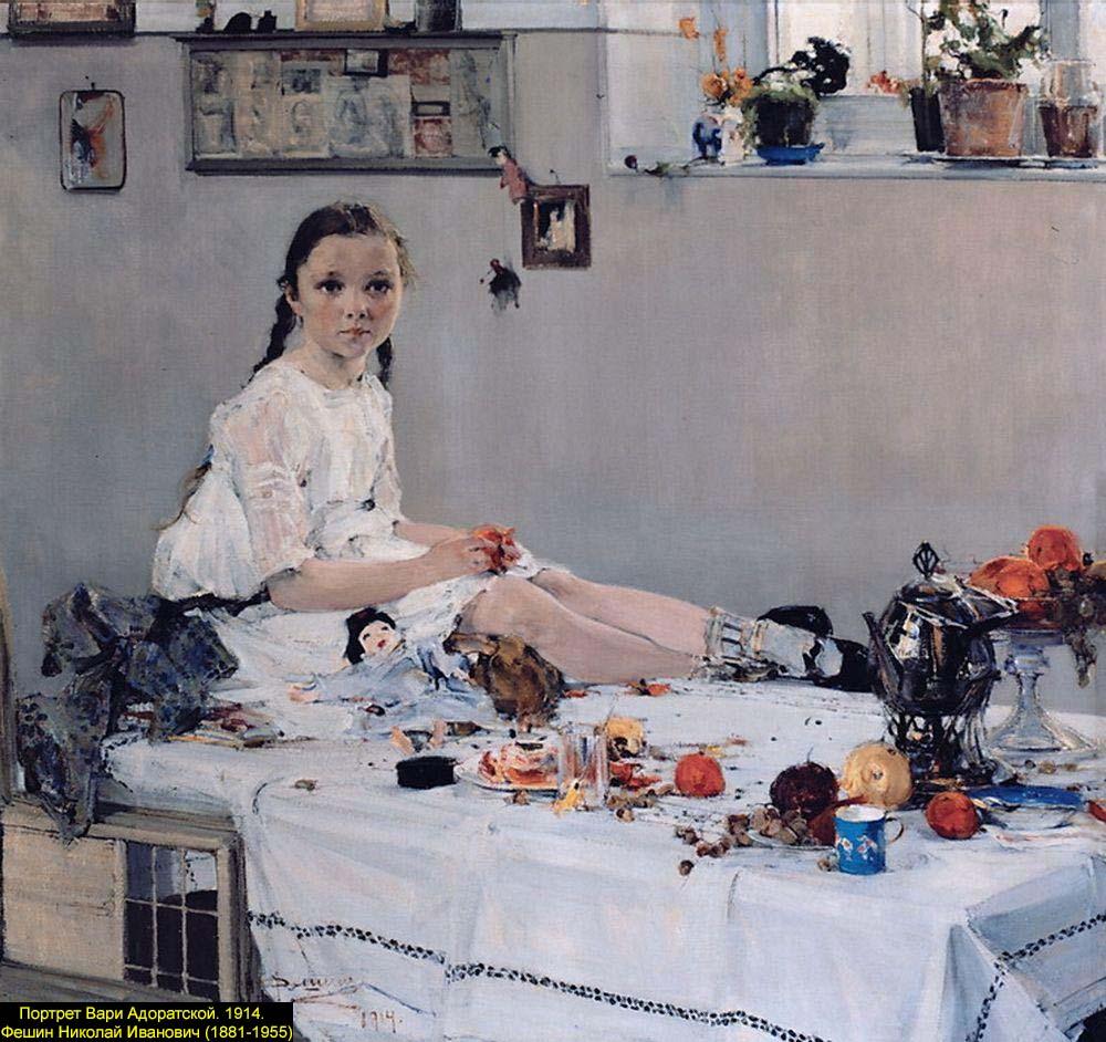 Портрет Вари Адоратской. 1914, Фешин Николай Иванович (1881-1955).