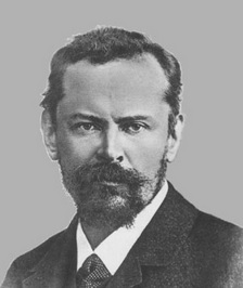 Трубецкой Сергей Николаевич (1862-1905).